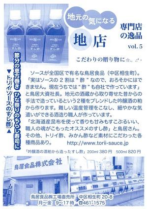 あさがお新聞.jpg