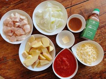 じゃがいもと鶏肉のチーズトマト煮01.jpg