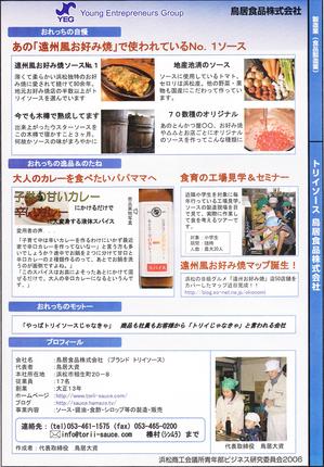 20071231_kisha.jpg