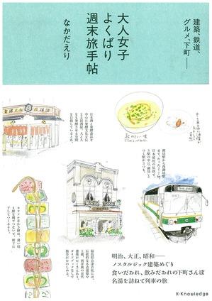なかだえりさんの本.jpgのサムネール画像