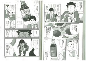 漫画中身.jpg