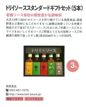 旅の手帳ソースセット.jpgのサムネール画像