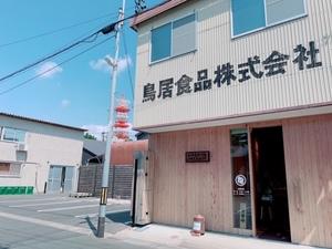 202008 直売所換気中②.JPG
